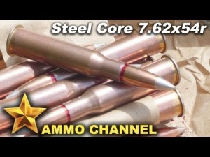 Ammo Test - 7.62x54r Steel Core 147 gr. Light Ball Penetration
