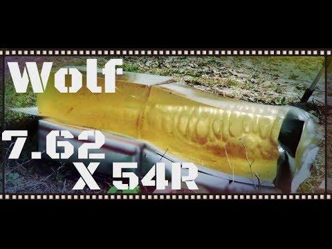 Ammo Test – Wolf 7.62x54R 200gr