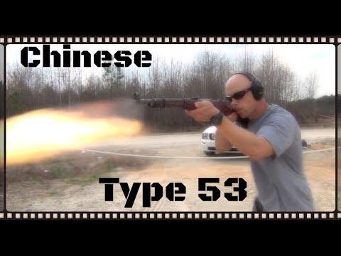 Chinese Type 53 Carbine