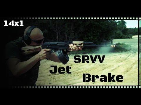 SRVV Jet AKM Brake