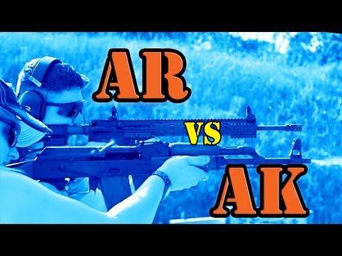 AR vs AK