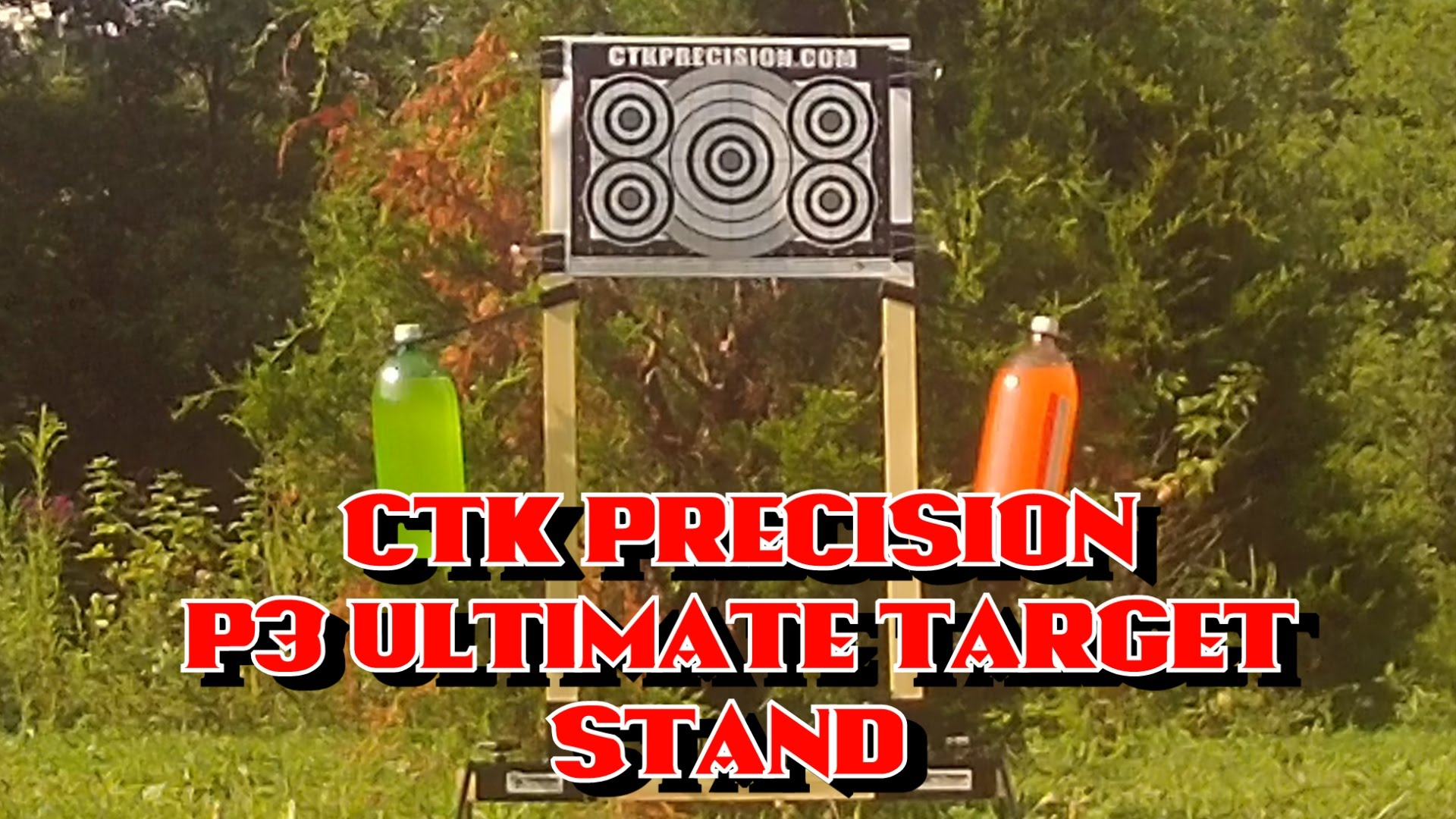 CTK Precision P3 Target Stand